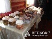 110 кг пасхальных куличей выпекли в исправительной колонии