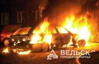 У жительницы Няндомы во второй раз подожгли машину