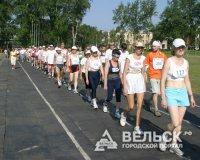 В Шенкурске финишировала рабочая спартакиада