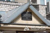 В Няндоме директор предприятия скрыл 2 миллиона налогов