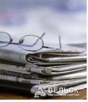 Елена Пономарева из Няндомы стала победителем на конкурсе СМИ