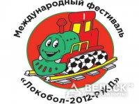 Дети из Архангельской области поедут в Выборг