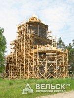 В Вельском районе восстанавливают храм