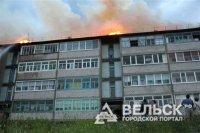 Пожар в Вельске