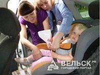 ГИБДД проверит безопасность детей