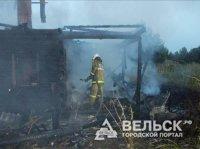 Пожар в «Локомотиве»
