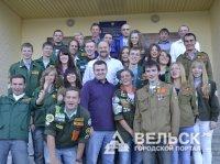 Губернатор Игорь Орлов встрелился с бойцам Всероссийской студенческой стройки «