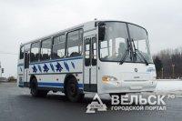 В новый учебный год на новом автобусе