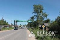 ДТП в п.Окрябрьский