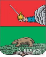 Герб Шенкурска побывал в Архангельске