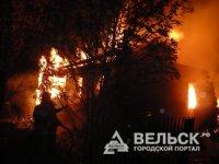 Пожар в Коноше