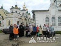Паломники из Октябрьского побывали в Великом Устюге