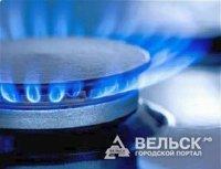 Поставки газа в Вельск будут возобновлены