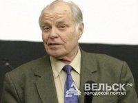 85-лет со дня рождения почётного гражданина Шенкурска