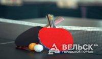 За теннисным столом