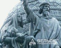 К празднованию 1025-летия Крещения Руси