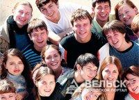 Поселок для молодежи