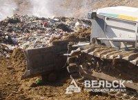 В Няндоме хронят опасные отходы