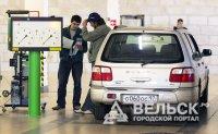 В России отменили техосмотр