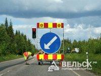 4,6 миллиардов рублей на дороги