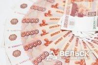 В Няндоме пенсионерка отдала деньги мошенникам