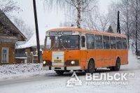 На трассе М-8 автобус с детьми попал в ДТП