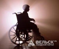 В России может появиться уполномоченный по правам инвалидов