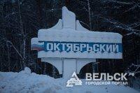«Тяжелая» доля бывшего мэра поселка Октябрьский
