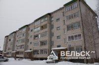 Чиновника из Устьянского района обвиняют хищении чужого имущества