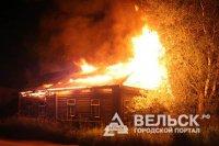 Шесть хозпосторек сгорели в Устьянском районе