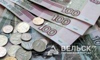 Вельчанка задолжала Пенсионному фонду