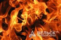 В Устьянском районе сгорел магазин