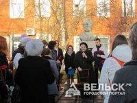 День памяти жертв политических репрессий в Вельске