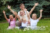 Семейный клуб подарил счастье