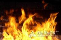 Крупный пожар произошел в Няндоме