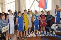 Чемпионат по баскетболу выиграли вельчане
