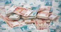 У старушки украли 300 тысяч рублей