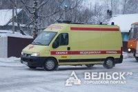 В Вельске открыли новое здание службы крови