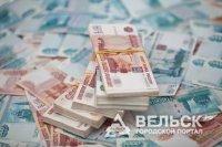 Около 90% коношан счиают, что коррупция есть