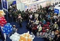 В Вельске пройдёт научно-культурный фестиваль