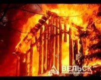 В Шенкурске едва не сгорел многоквартирный дом