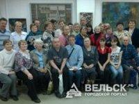 Писатели из Вельска побывали в Архангельске