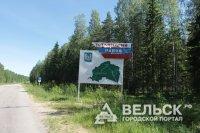В Архангельской области ветер оставил без света несколько районов