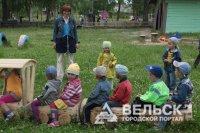 В Коноше начали строить детский сад