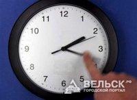 Россия вернётся к зимнему времени этой осенью