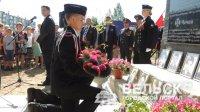 В Няндоме открыли мемориал героям Афганской и Чеченской войн