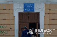 Школьники Вельска выступили на всероссийском конкурсе профмастерства