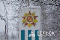 Ко Дню Победы в Поморье отремонтируют памятники