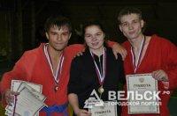 В Вельске состоялся чемпионат Архангельской области по самбо.