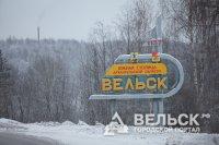 В Архангельске и в Вельске найдены поддельные купюры